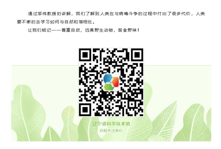 火狐截图_2020-04-17T03-38-23.626Z.png