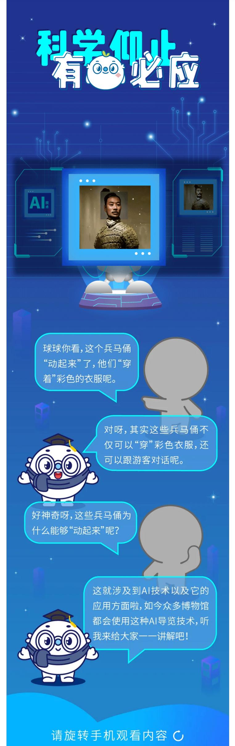 火狐截图_2021-09-03T03-45-17.952Z.png