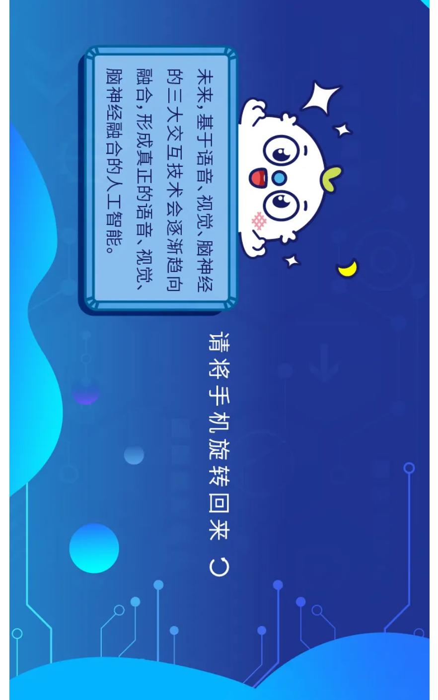 火狐截图_2021-09-03T03-46-48.106Z.png