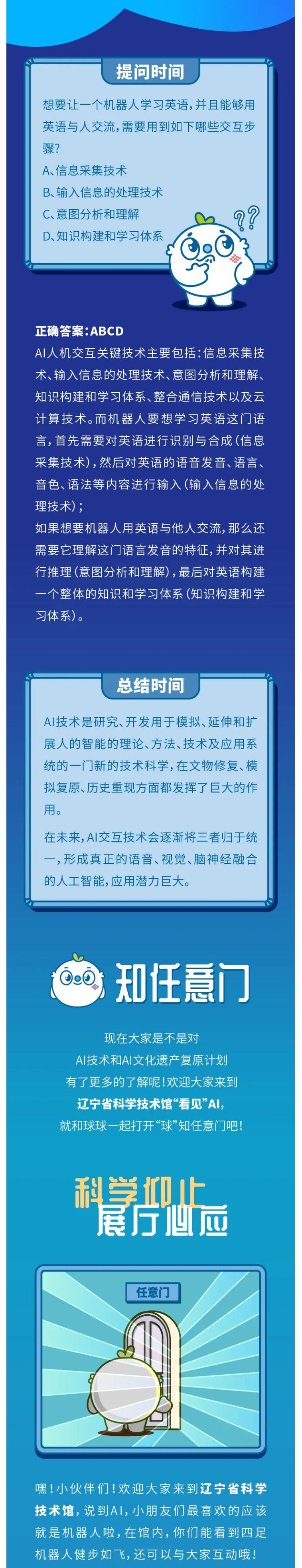 火狐截图_2021-09-03T03-47-14.816Z.png